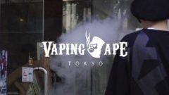 Vaping Ape Tokyo 2018 Movie