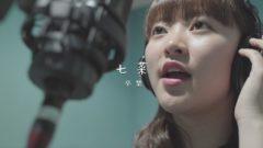 七菜 – 卒業(Lyric Video)