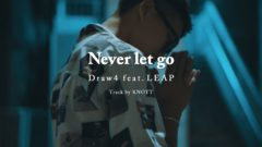 Draw4 / Never let go feat. LEAP