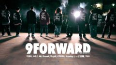 HRKT / 9FORWARD (Track by 呼煙魔)
