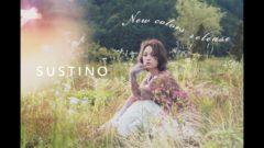 SUSTINO ーサスティノー image movie